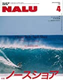 NALU(ナルー) 2019年4月号(連載:木村拓哉/海辺の時間)