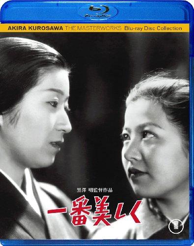 一番美しく Blu-ray
