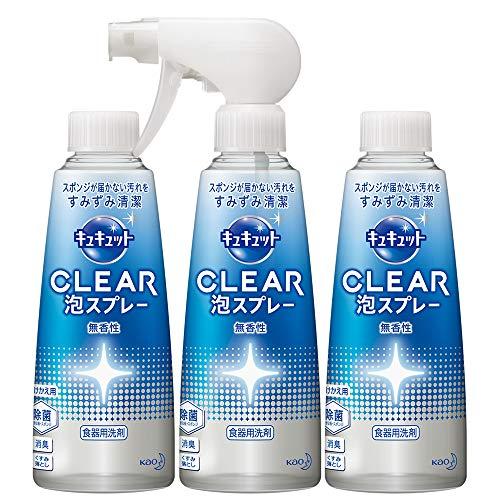 キュキュット CLEAR(クリア) 泡スプレー 食器用洗剤 無香性 本体 300ml + つけかえ 300ml+ つけかえ 300ml