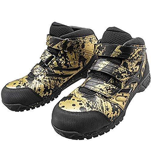[ミズノ] 安全靴 プロテクティブスニーカー F1GA1802 オールマイティLS 26.5 50金×黒