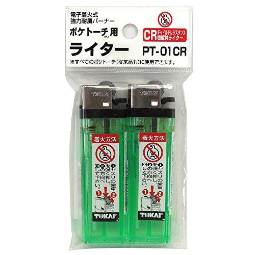 新富士バーナー ポケトーチ用ライター PT-01CR