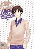Fruits Basket Perfect T10