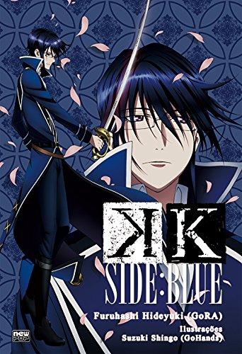 K - Side. Blue