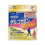 DHC グルコサミン 2000 30日分 【機能性表示食品】