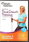 Weight Watchers: 10-Minute Time Crunch Training (PointsPlus) DVD