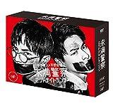 未満警察 ミッドナイトランナー[DVD-BOX] - 中島健人