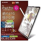 エレコム iPad Pro 11 (2018) フィルム ペーパーライク ケント紙タイプ TB-A18MFLAPLL