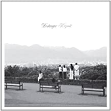 Kaputt by Destroyer (2011) Audio CD