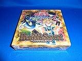 遊戯王 絶版 ファラオのしもべ Pharaoh's Servant 新品未開封 1box 2期 初期