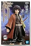 Banpresto Figurine Demon Slayer Tomioka Yoshitake kimetsu no Yaiba