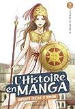 L'histoire en manga 2 - L'antiquité grecque et romaine