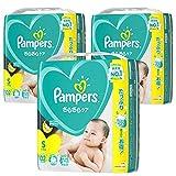 【ケース販売】 パンパース テープ S(4~8kg) さらさらケア 306枚 (102枚×3)
