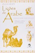 Arabic lessons. A Practical Guide for Beginners