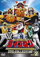 超獣戦隊ライブマン DVD COLLECTION VOL.2<完 data-recalc-dims=