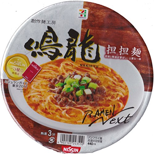 Nissin 7Premium Instant Cup Ramen Nakiryu Tantanmen 149g Japan Import Shipment with tracking number (Old type 4 cups)