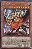 遊戯王 PHRA-JP023 獣王アルファ (日本語版 シークレットレア) ファントム・レイジ