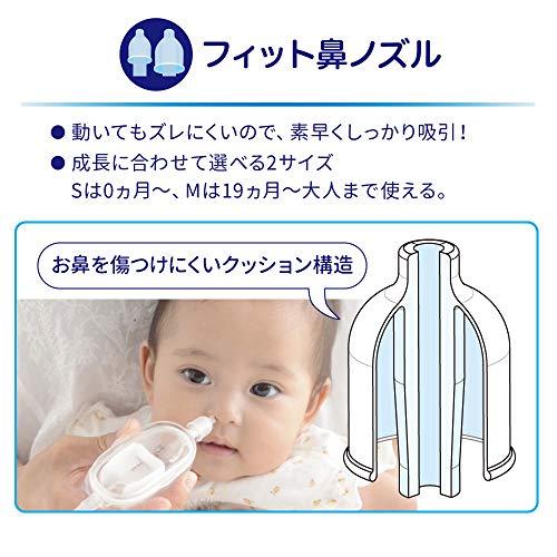 電動 鼻水 吸引 器 ピジョン