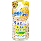 ハウス 香りソルト レモンペパーミックス 55g