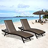 Set of 2 Outdoor Chaise Lounge Chair Wicker Patio Lounger Chairs with Adjustable Backrest Padded Quick Dry Foam for Beach Poolside