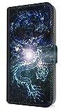 au AQUOS sense 5G (SHG03) 用 手帳型 ケース 薄型 evisclub 神の龍 宇宙の輝 和柄 ドラゴン ……