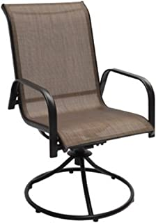 Sienna Swivel Rocker (SET OF 2) Espresso Finish 'Brown'