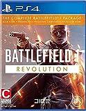 Battlefield 1 Revolution Edition - PlayStation 4 (Video Game)
