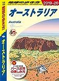 フィンガーライムの栽培·育て方を解説【原産国と日本の環境を比較して分かったこと】 613