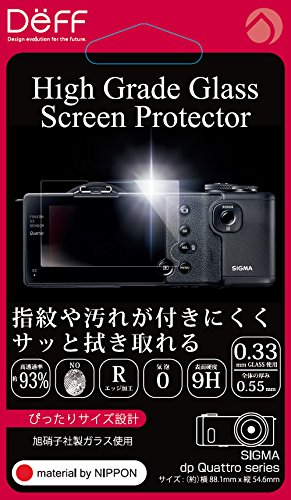 Deff High Grade Glass Screen Protector for SIGMA dp Quattro DPG-SIDPQ