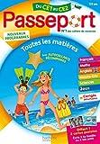 Passeport - Du CE1 au CE2 (7-8 ans) - Cahier de vacances 2021