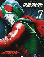 仮面ライダー 昭和 vol.7 仮面ライダー(スカイライダー) (平成ライダーシリーズMOOK)