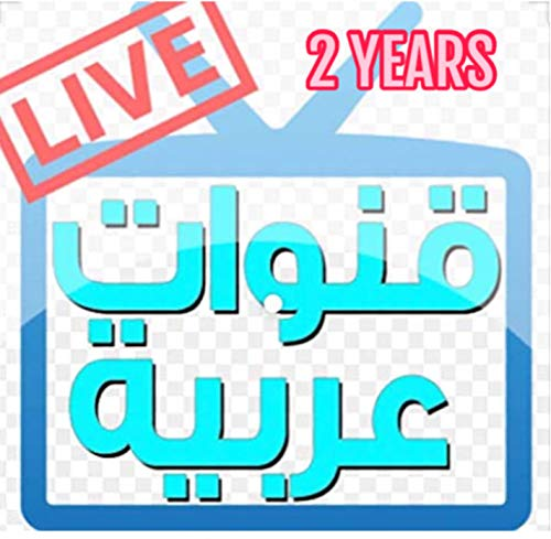 2years Arabic TV Box HD 4K, 8150+ Channels Including Arabic and International Channels No Monthly Fee