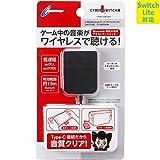 【Switch Lite対応】 CYBER ・ Bluetoothオーディオトランスミッター ( SWITCH 用) ブラック - Switch