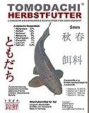 Tomodachi Herbstfutter für Koi Koifutter für den Herbst, langsam sinkend und energiereich, 10kg