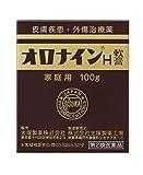 【第2類医薬品】オロナインH軟膏 100g