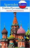 Aprender Ruso: Учить Pусский Язык