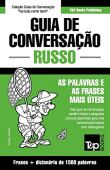 Portuguese-Russian Conversation Guide And Concise Dictionary 1500 Words