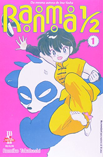 Ranma ½ - Volume 1