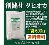 無添加 創建社 タピオカ 粉 600g ★原材料:澱粉(キャッサバ芋:タイ)★片栗粉やコーンスターチのように、中華料理やスープのとろみ付け、つなぎ、お菓子作りなどにお使い下さい。ジャガイモアレルギーの人の代替澱粉としても使われています。★本品製造工場では「卵」・「乳」・「小麦」を含む製品を生産しています。