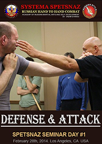 Hand-to-Hand Combat DVDs - 20 Self-Defense Training DVDs of Russian Martial Arts Systema Combat, Martial Art Instructional Videos 6