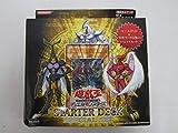 遊戯王 デュエルモンスターズ スターターデッキ 2007 スペシャルセット BOX