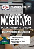 Handout Mogeiro Pb - Administrative Assistant And Digitizer