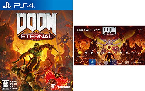 DOOM Eternal【Amazon.co.jp限定】オリジナルPS4用テーマ 配信 - PS4 【CEROレーティング審査予定 (「Z」想...