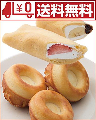 【豊橋米粉100%】米粉の冷凍ドーナツ・米粉の冷凍クレープ(ドーナツ6個&クレープ4個)セット ※各味×1