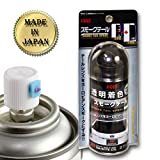 EPARTS 1 X 130ml Smoke Tint Lens Color Paint Spray for Car Headlight Corner Bumper Light Tail Lights