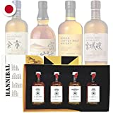 Coffret whisky japonais - meilleur whisky du japon en flacon de 50ml, Nikka From the Barrel, Nikka Coffey Malt, Yoichi Single Malt, Kirin Fuji Sanroku.