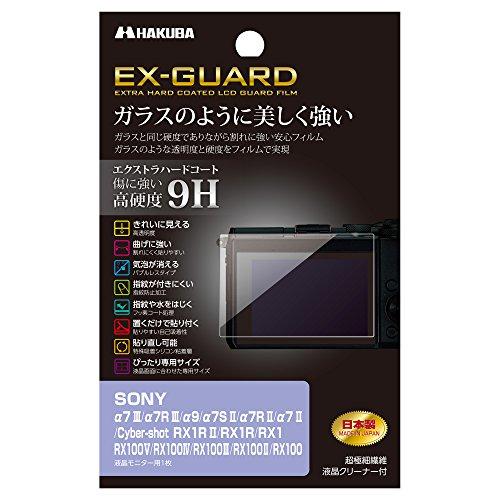 HAKUBA デジタルカメラ液晶保護フィルム EX-GUARD 高硬度9H SONY α7III/α7RIII/α9/α7SII/α7RII/α7II/RX1・1...