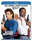 リーサル・ウェポン3 [Blu-ray]