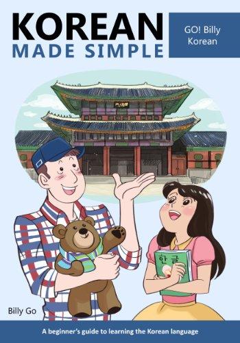 Hàn Quốc thực hiện đơn giản: hướng dẫn cho người mới bắt đầu để học ngôn ngữ Hàn Quốc (phiên bản tiếng Anh)