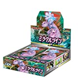 pokemon card Game Sun &Moon Expansion Pack Miracle Twin Box