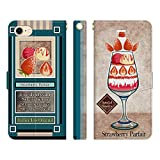 ブレインズ ベルトなし iPhone 12 12Pro 手帳型 ケース カバー ストロベリーパフェ 緑 アトリ……